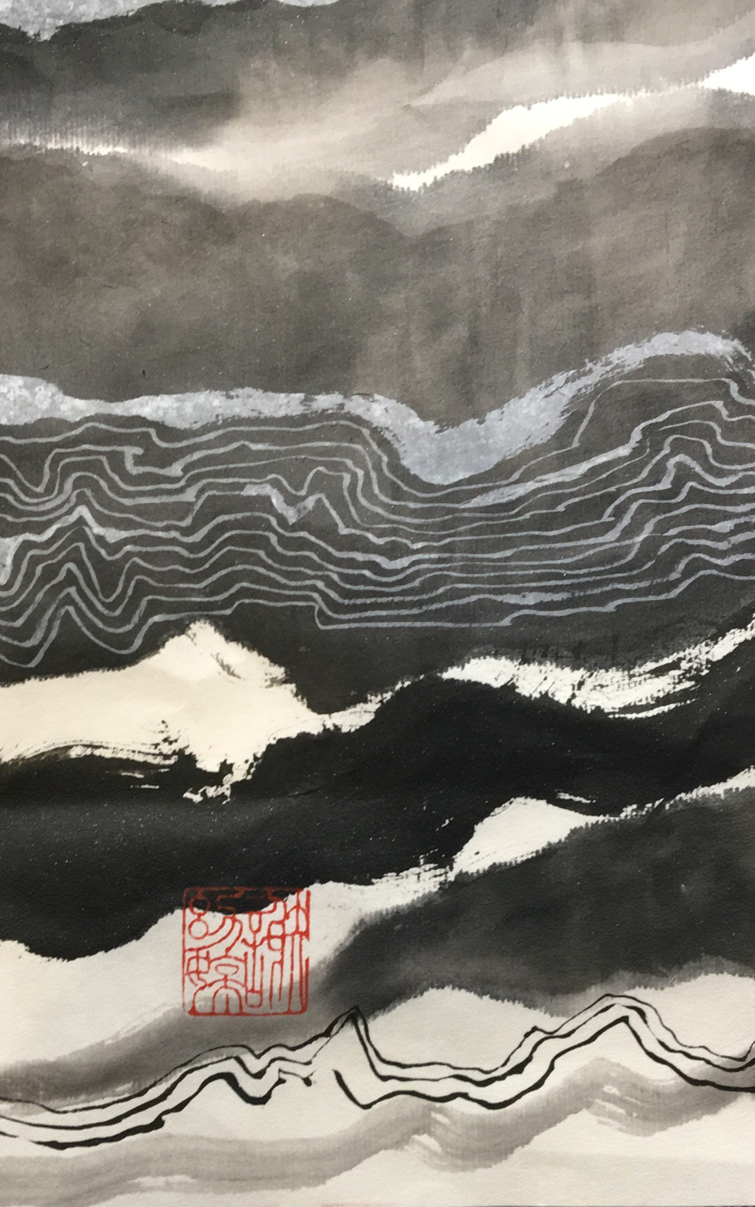 Dee Chia Chinese PAinting detail